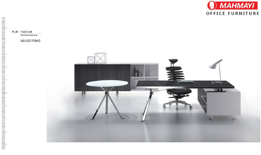 Modern Office Projects – 1